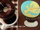 ヨーロッパのお茶の時間