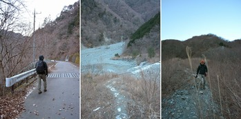 神ノ川林道