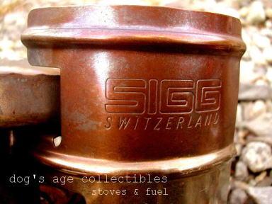 sigg - switzerland