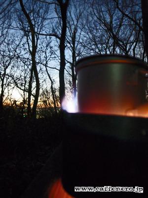 freelight titanium pot
