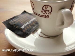 boncaffe bondolfi