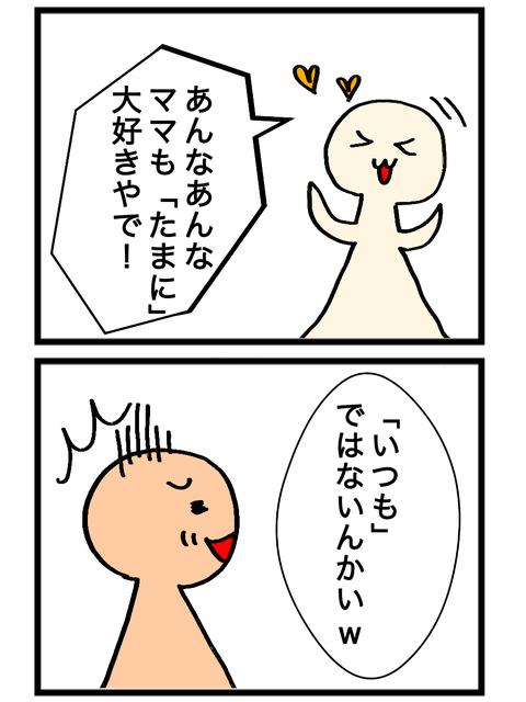IMG_3089