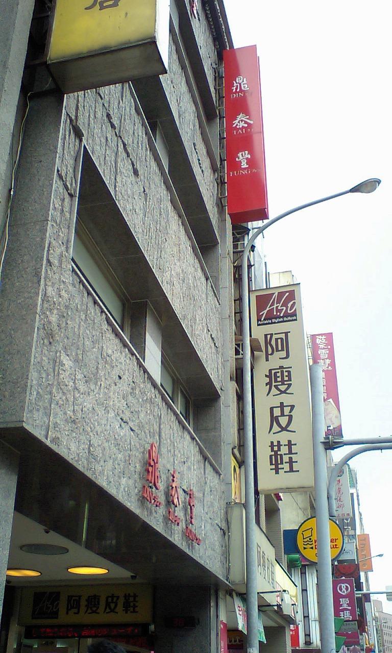HI3A0110建物横