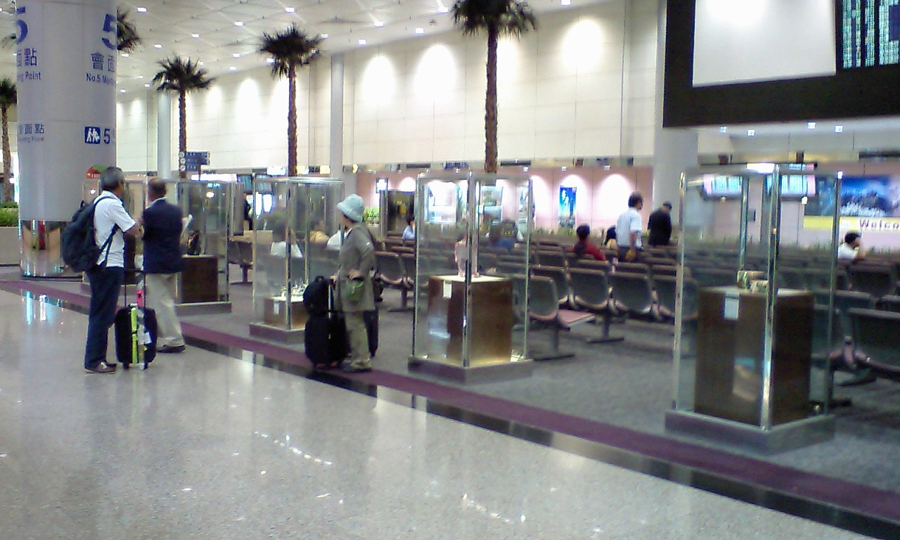 HI3A0029 桃園空港 出口