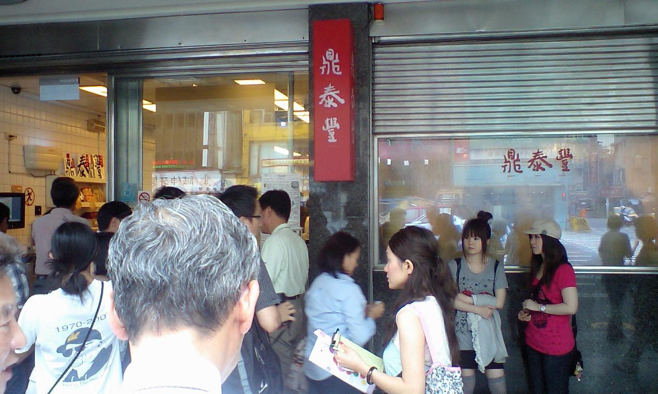 HI3A0107多くの待ち客