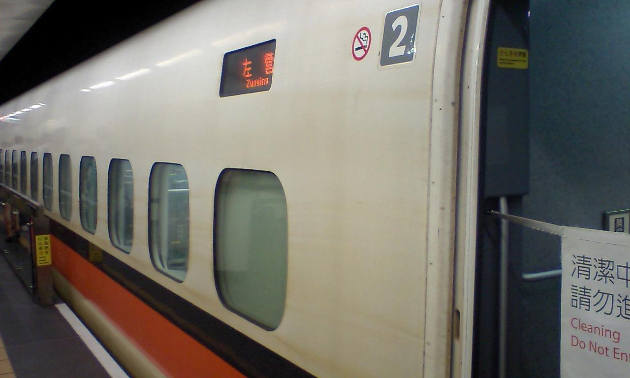 HI3A0080台湾新幹線