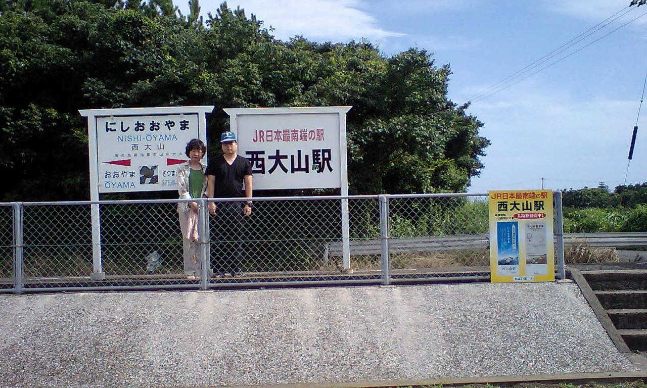 HI3A0169JR最南端の駅