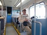 seatle tram