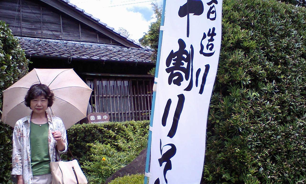 HI3A0164蕎麦店&WIFE