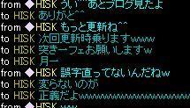 HISKちゃん