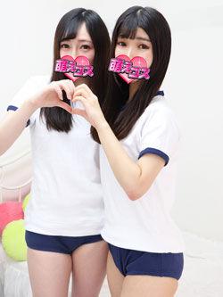 りなみあ-(2)