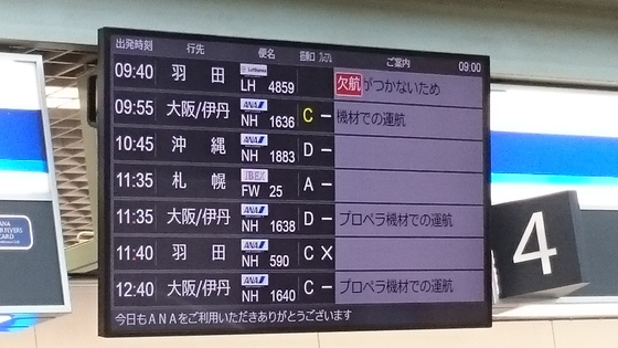 4be4032f.jpg