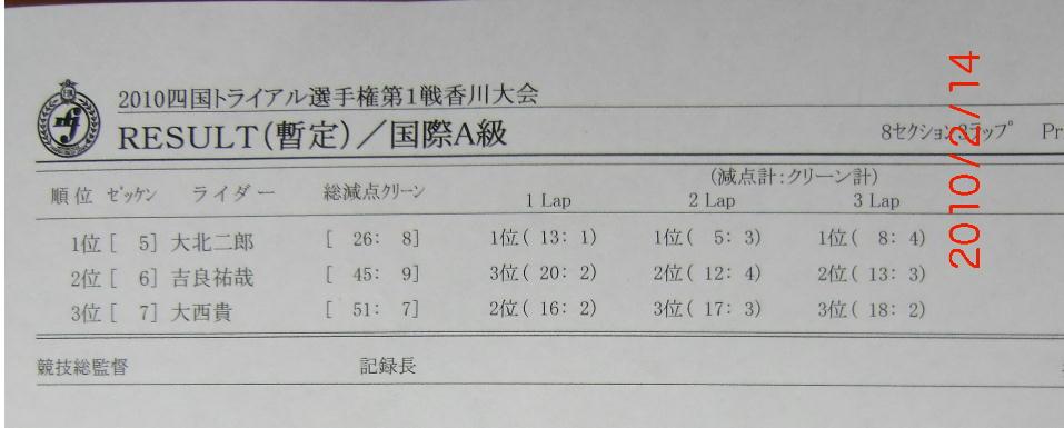 b79eb0eb.jpg