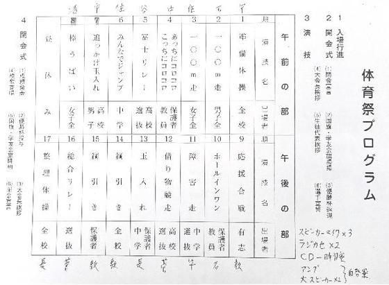 b9ca3210.jpg