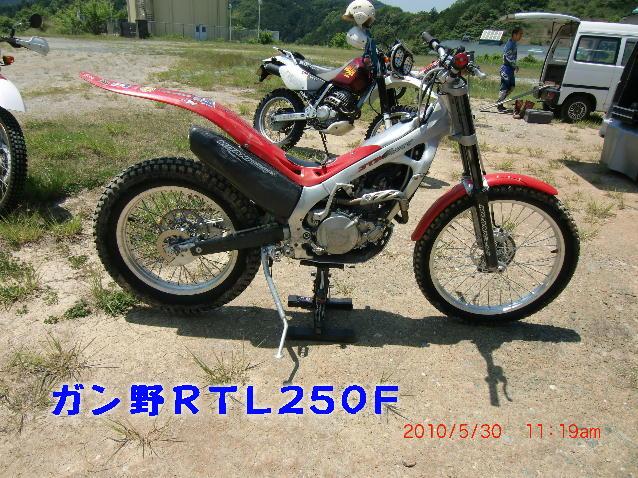 c300e4b7.jpg