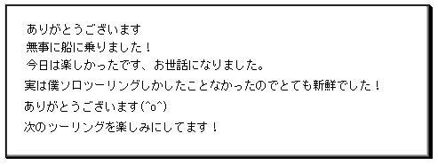 d8538a81.jpg