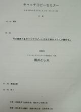 0e0831f8.jpg