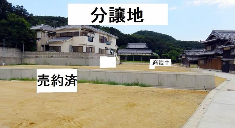 千草分譲地 (002)