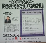 9d019a1c.jpg