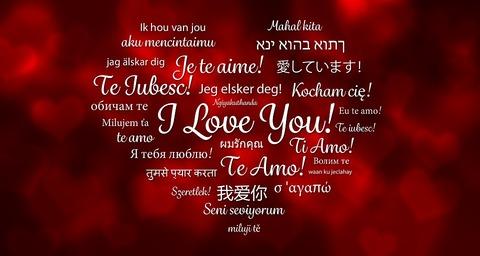 love-615307_960_720