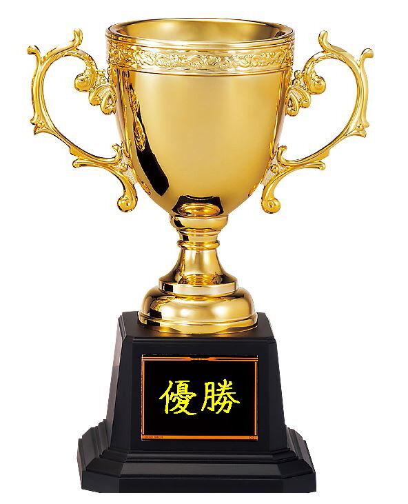 男子優勝カップ