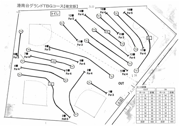 18hブログ用1Mb