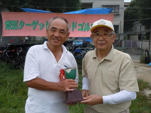 近藤会長と佐藤良三さん
