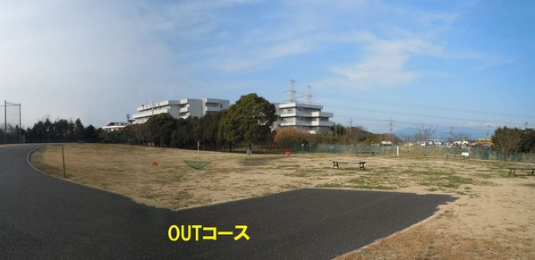 Outパノラマ写真