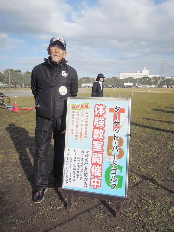 吉田金蔵さん