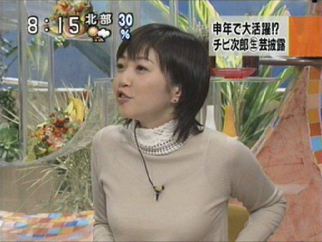久保田智子なんかすけちゃってますけど、いっすか? : ドカドカ画像