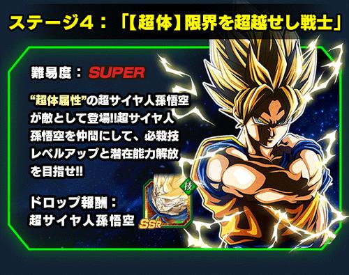 news_banner_event_601_A_r42