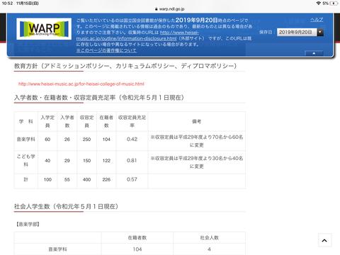 97BD4A51-37A3-4C58-B93D-8F5345F085EF