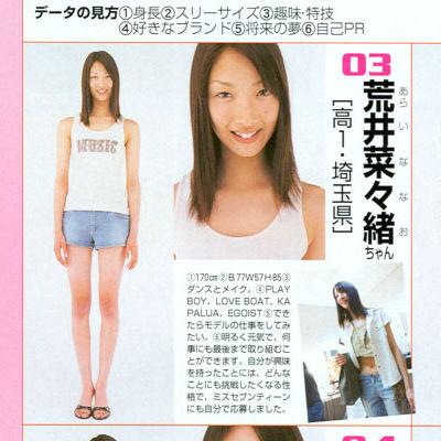 http://livedoor.blogimg.jp/dokidokistar/imgs/7/2/72c0bd20.jpg