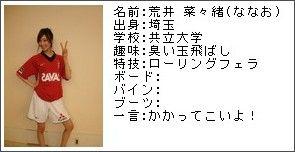 http://livedoor.blogimg.jp/dokidokistar/imgs/b/e/be7e2e22.jpg
