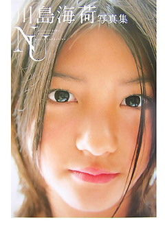http://livedoor.blogimg.jp/dokidokistar/imgs/f/3/f344e62a.jpg