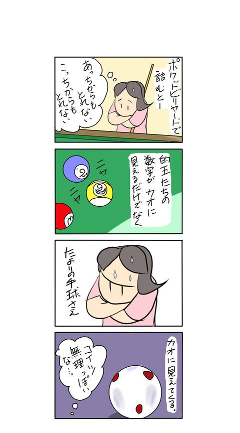 ◎ブログ用2017052200