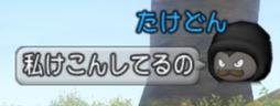 201908200367
