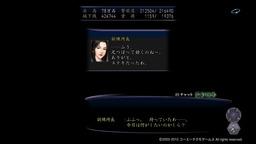 紺碧 霞浦紬_3
