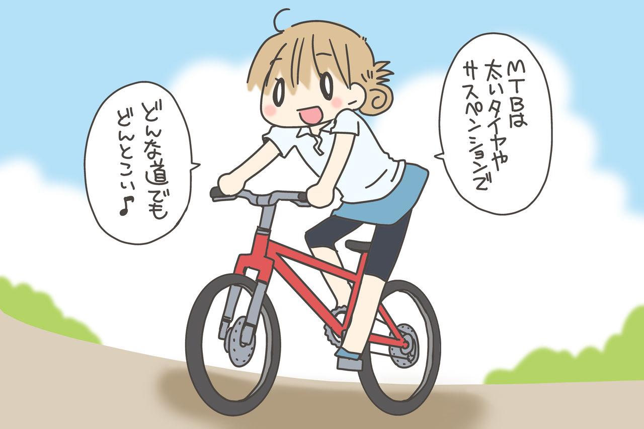 自転車女子、はじめました vol ...