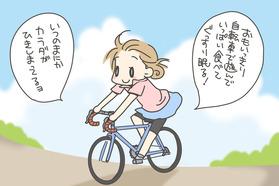 通信】自転車女子はダイエット ...