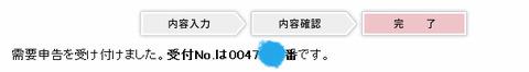 マネーフォワード(3994)日興BB修正
