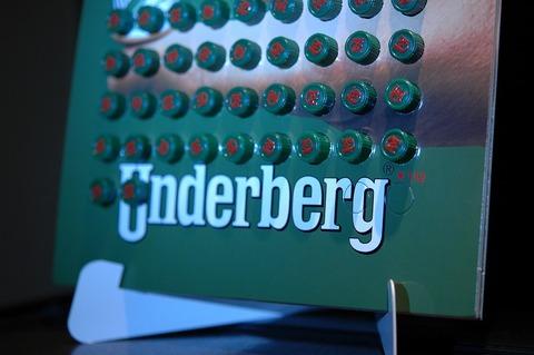 そういえばUnderberg