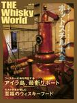 THE Whisky World vol.10