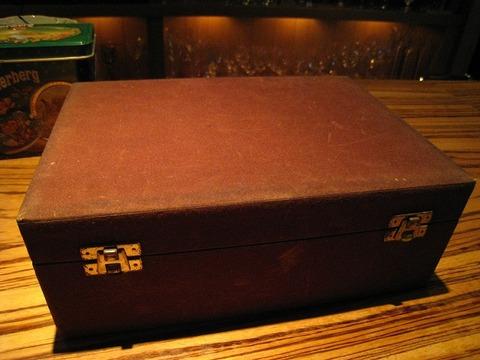 謎の箱 vol. 01