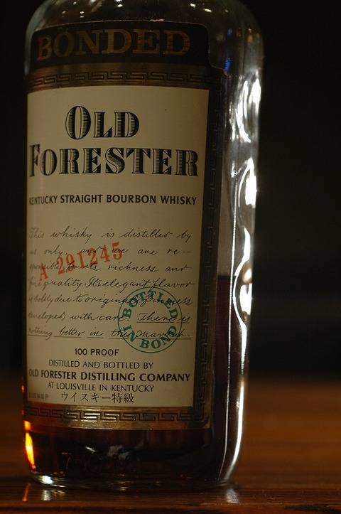 OLD FORESTER BONDED