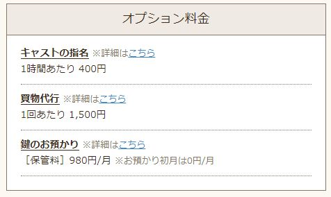 WS000004 (42)