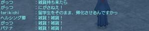 2008y04m27d_220326765