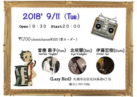 2018 '9月LiveSchedule