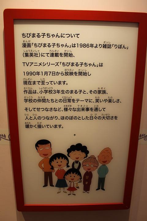 静岡 087