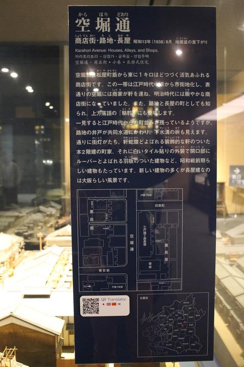 全興寺 362